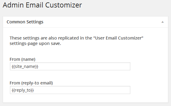 admin-email-customizer-common-settings