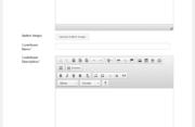 4. WordPress Creation Kit - Custom Fields Creator  Tool - Front End