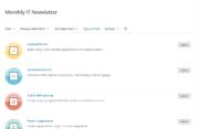 Profile Builder - MailChimp - Singup Form