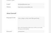 Profile Builder - MailChimp - Registration Form